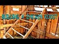 BUILDING A CHICKEN ROOST