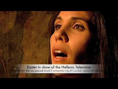 Nektaria Karantzi -Greek Orthodox Christian Byzantine Music
