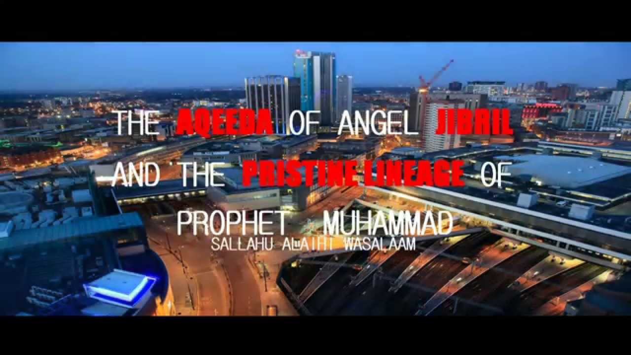 The Pure Lineage of Prophet Muhammad [peace be upon him] | Shaykh Monawwar Ateeq