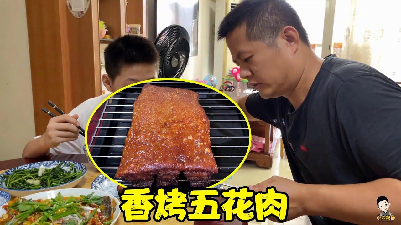 村長研究新菜式,成功把隔壁鄰居吸引過來,拿給公司小伙伴也嚐嚐