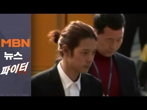 MBN 뉴스파이터-'몰카촬영·유포' 정준영 경찰 출석