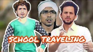 SCHOOL TRAVELING | ROUND2HEEL | R2H