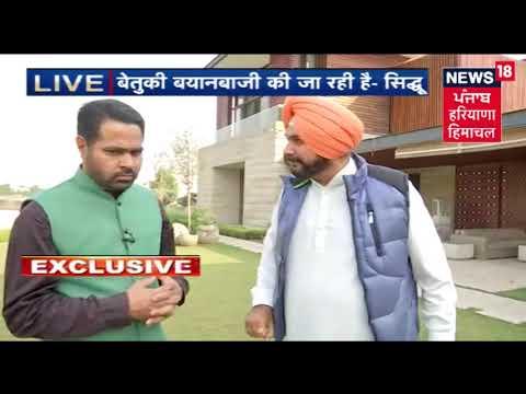 Amritsar ਹਾਦਸੇ ਤੇ Navjot Singh Sidhu ਨਾਲ ਬੇਹੱਦ ਖਾਸ ਗੱਲਬਾਤ | Exclusive