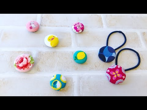 くるみボタンの作り方★マグネットやヘアゴムアレンジも★Kcoton★ How to make a covered button