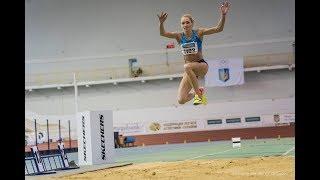 Потрійний стрибок, жінки (чемпіонат України-2018 у приміщенні)
