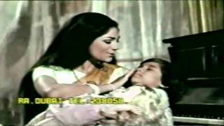 Ek Thi Nindiya Do Thay Naina : Seema 1971 : Suman Kalyanpur