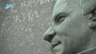 Петербуржцы почтили память Павла Садырина