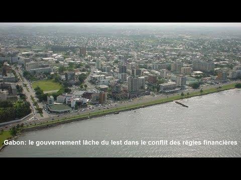 Gabon : le gouvernement lâche du lest dans le conflit des régies financières