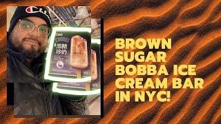 Brown Sugar Boba Ice Cream Bar in NYC!
