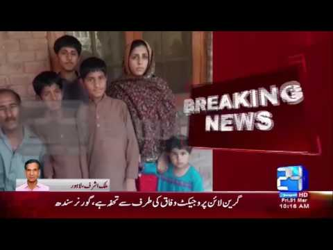 Lahore High Court, the case of 3 year old child custody to mother