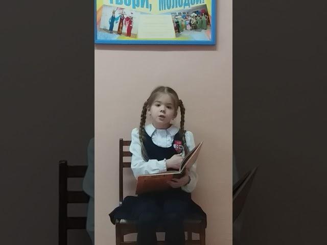 Изображение предпросмотра прочтения – АишаГалиуллина читает произведение «В субботу» М.И.Цветаевой