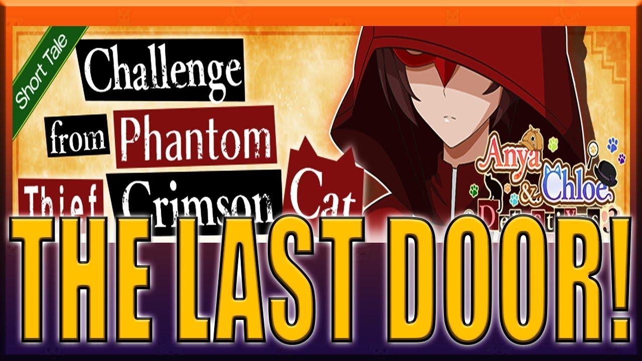 The LAST DOOR | Danmemo
