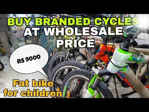 Buy branded cycles in cheapest price [[ fat bikes,firefox,suncross]] karol bagh.delhi