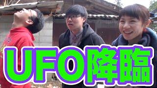 【閲覧注意】UFOを呼べる男に会ってきた•••!【幽霊が映ってました】 thumbnail