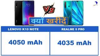 Lenovo K10 NOTE vs Realme 5 Pro Comparison and Reason to Buy