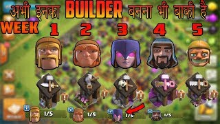 upcoming builders clashiversary update confirmed | clash of clans | cocwithaj