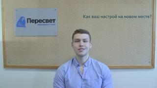 Обучение и жизнь в Чехии.  Опыт студента центра