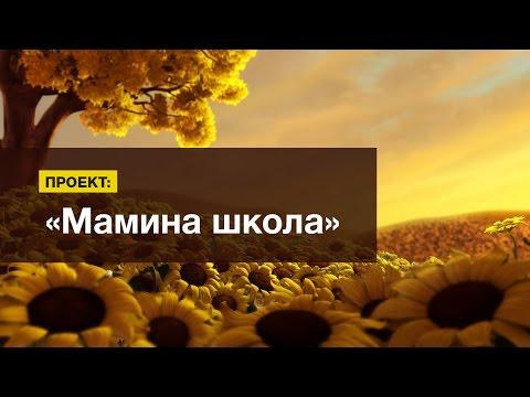 «Спросус - Россия» - Доска объявлений