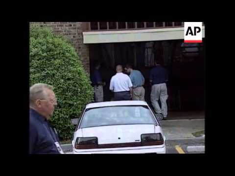USA: ATLANTA: SECURITY GUARD IS A SUSPECT IN BOMB INVESTIGATION UPDATE