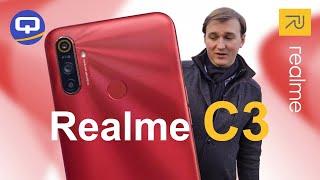 Realme C3, игровой смартфон за копейки / QUKE.RU /