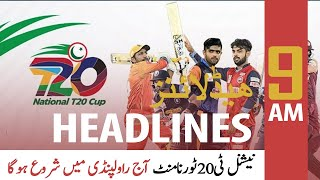 ARY News   Prime Time Headlines   9 AM   23rd September 2021