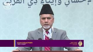 Zikre Habib - Imam Irshad Malhi - Jalsa Salana West Coast USA 2017