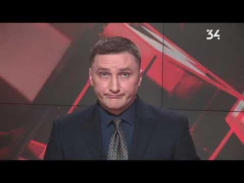 34 телеканал: Детали Полный выпуск от 22.03.2019 14:30