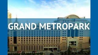 GRAND METROPARK 4* Китай Пекин обзор – отель ГРАНД МЕТРОПАРК 4* Пекин видео обзор