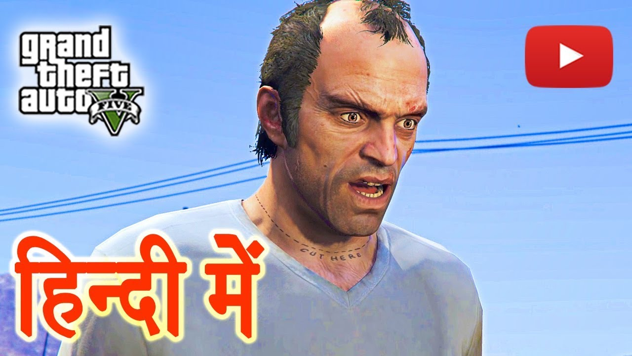 gta 5 mission 8 in hindi