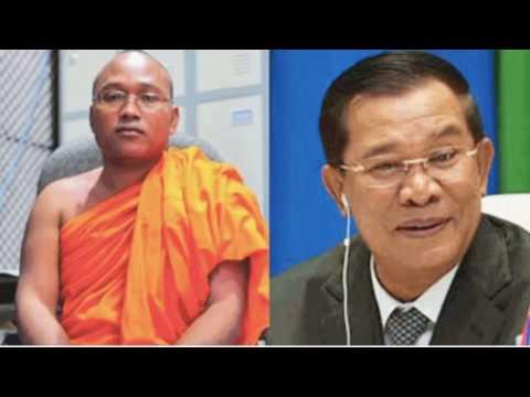 Cambodia Hot News VOD Voice of Democracy Radio Khmer Evening Tuesday 08/01/2017