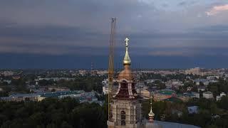 Кострома.Осень 2019