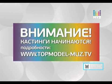 2 по русски модель топ сезон победителя фото