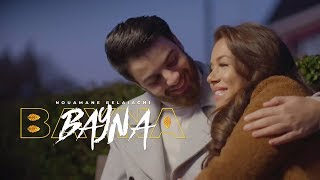 Nouamane Belaiachi - Bayna (EXCLUSIVE Music Video) | (نعمان بلعياشي - باينا (فيديو كليب حصري