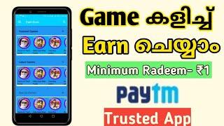 Money making apps 2020 #malayalam | Earn free paytm cash through playing games