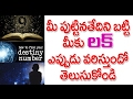 Numerology Destiny Numbers   How to Calculate Destiny and Lucky Numbers   Numerology Lucky Number