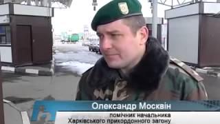 Что происходит на границе Харьковской области и России(, 2014-05-07T22:22:43.000Z)