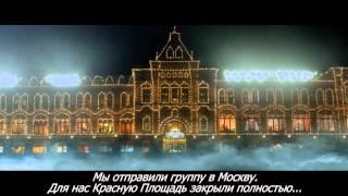 Обитель зла: возмездие_о съемках в Москве