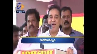 Andhra Pradesh | 21st February 2018 | Ghantaravam 6 PM News Headlines