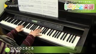 使用した楽譜はコチラ http://www.print-gakufu.com/score/detail/26439...