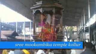 viswamohini mookambika devotonal.wmv