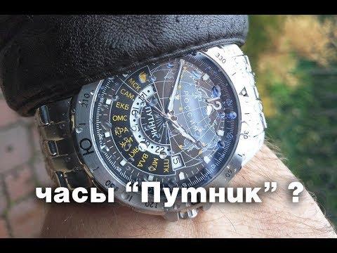 швейцарские механические часы наручные мужские - YouTube
