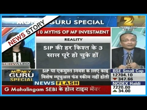 Money Guru | Myths and Reality in investment in Mutual Funds