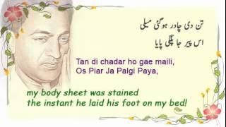 Maye ni Main ik Shikra Yaar Banaya (Shiv Kumar Batalvi - 1936--1973)