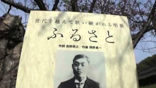 30秒の心象風景9127・ふるさとの作曲家~鳥取城~ 鳥取城 検索動画 26