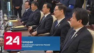 Эксперт: Ким Чен Ын вбил клин между Южной Кореей и США - Россия 24