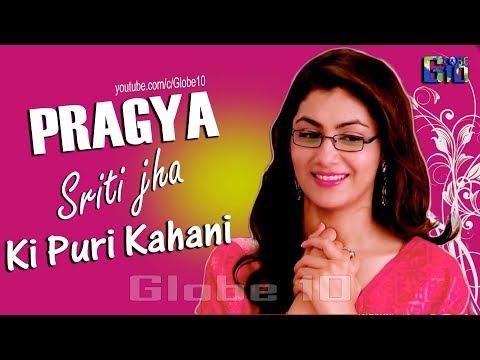 Full KAHANI SRITI JHA AKA PRAGYA KI   Lifestory, Biography, Family and Age   Kumkum Bhagya Zee Tv thumbnail