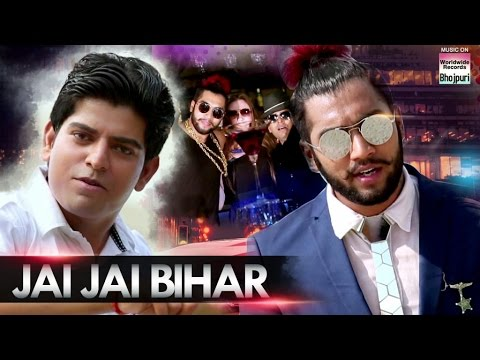 Jai Jai Bihar | Rohan Sinha, Ammy Kang | Love you all