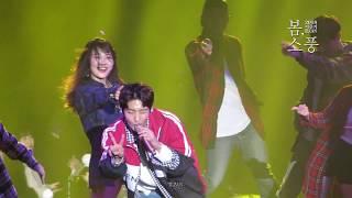 05.Ancore, Thank You_이준기 イ・ジュンギ | 20180407 봄, 소풍 (Lee Joongi 37th Birthday fan meeting)