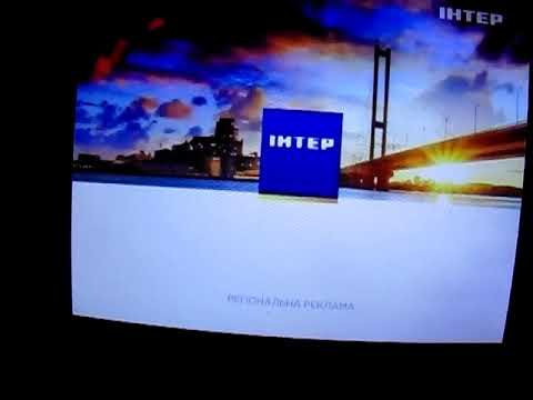 Заставки политической и региональной рекламы (Интер, 08.10.2014)