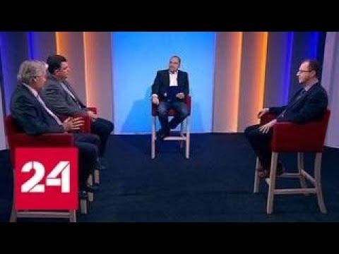 Эксперты о будущем Германии и Европы после ухода Ангелы Меркель - Россия 24